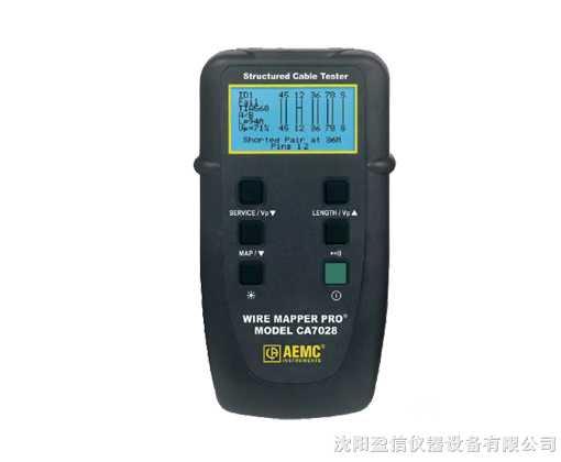 泰优ca7028 网线测试仪