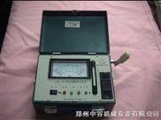 粮食水份测量仪LSKC-8=水份测量仪=粮食水份测量仪