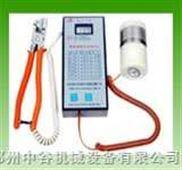 面粉水分快速测定仪=油料水分快速测定仪=淀粉专用快速智能水分测定仪