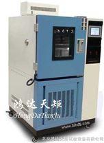 北京生產快溫變檢測儀器