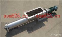 不锈钢螺旋输送机(DN190mm,7m,水平放置)