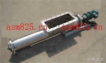 不銹鋼螺旋輸送機(DN190mm,7m,水平放置)