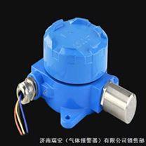 液化氣濃度報警器-液化氣檢測報警器
