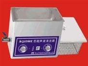 台式超聲波清洗器|清洗器價格