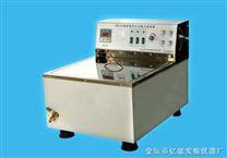 超級循環水浴磁力攪拌器