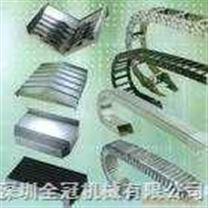 工程塑料拖鏈,機床拖鏈,電纜拖鏈