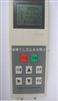 煙道風速記錄儀/風速儲存儀