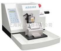 電腦全自動組織切片機KD-3368AM