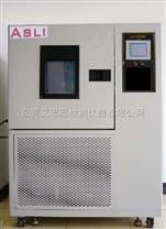 led環氧樹脂 高低溫交變實驗箱