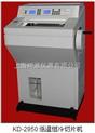 KD-2950低溫恒冷切片機 KD-2950冷凍切片機
