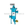 全程水處理器,黃�蚺臛B理器,反沖洗過濾器,自清洗過濾器