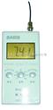 便携式数显酸度计PHB-4/酸度计/数显酸度计/便携式酸度计PHB-4