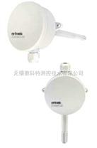 HF320系列温湿度变送器