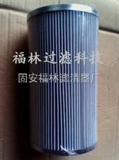 优质油滤芯21FC1421-140*600/4H