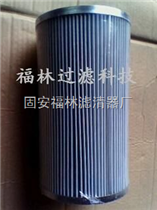 21FC1421-140*600汽轮机油滤芯