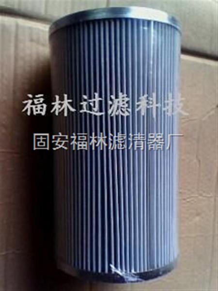 (福林)21FC1421-140*600/1H