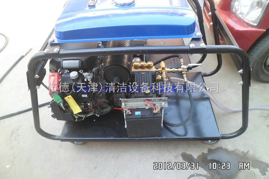 DL2141-高压清洗机价格