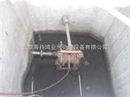 城鎮生活汙水處理工程