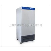 无氟雷竞技官网手机版下载型低温生化培养箱SPX-150B