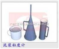 L018382(貨號)泥漿粘度計廠家