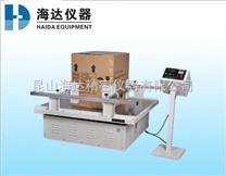 蘇州模擬運輸振動試驗機,zui好的模擬運輸振動試驗機