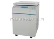 LDJ-5C-C离心式原油水份测定仪/上海安亭原油水份测定仪——LDJ-5C-C