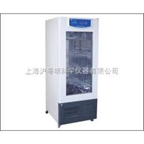上海厂家生产250L/550*440*1060药品冷藏箱YLX-250