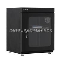 德洋CMX80B防潮機單反相機防潮箱攝影器材幹燥箱防潮箱電子幹燥箱