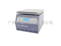 TDL-5000-CR台式大容量冷冻离心机/TDL-5000-CR冷冻离心机