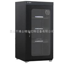 德洋CMX120B電子防潮箱相機幹燥箱攝影器材單反防潮箱電子幹燥箱