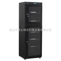 德洋CMX220C電子幹燥櫃電子幹燥箱相機幹燥箱防潮箱照相機幹燥箱