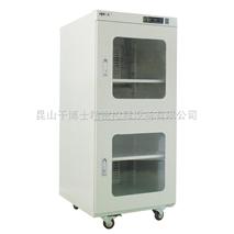 德洋CMT490A SMT防潮箱工業幹燥櫃子防潮櫃電子幹燥箱