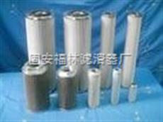 HC9604F KP26H(福林)颇尔PALL液压滤芯