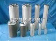 HC9650FKP16H(福林)颇尔PALL液压滤芯