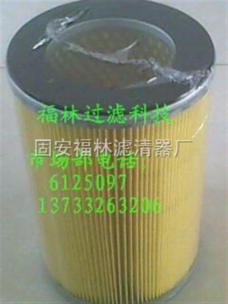 (福林)风泵滤芯