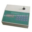 台式氨氮分析仪