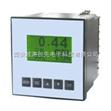 中文在線餘氯分析儀/餘氯分析計