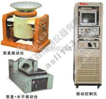 電磁式高頻振動台|模擬運輸振動試驗機