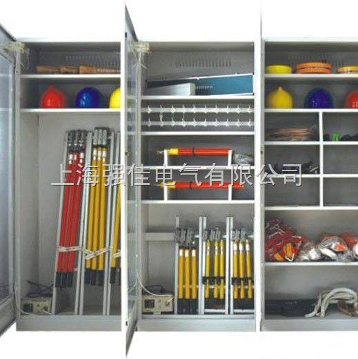 GJG系列工器具柜|安全工器具柜 产品规格型号