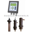 在線硫 酸濃度計/在線硫 酸濃度儀/硫 酸在線監測儀