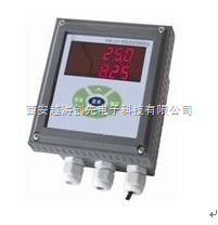 YTDOK-681智能在线溶解氧仪/在线溶氧仪(ppb级)(ppm级)
