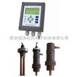 在線鹽酸濃度計/在線鹽酸濃度儀/鹽酸在線監測儀