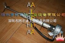 美國固瑞克(GRACO)不鏽鋼氣動攪拌器15989860007