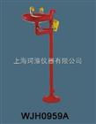 WJH0959A不锈钢立式紧急洗眼器