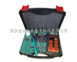 YTORP-1000便攜式ORP計/便攜式氧化還原電位儀