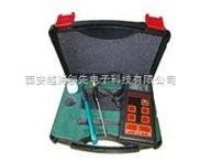 便携式ORP计/便携式氧化还原电位仪