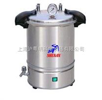 自動控製滅菌器/高壓滅菌器/18立升不鏽鋼手提式滅菌器SYQ-DSX-280A