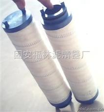 UE299AP4Z(福林)颇尔油滤芯