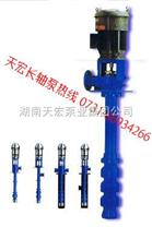 防涝长轴泵价格防洪长轴泵厂家防汛长轴泵型号汛期水泵型号