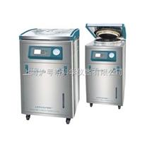 蒸汽內排滅菌器/高壓滅菌器/滅菌消毒器/立式不鏽鋼滅菌器LDZM-60KCS
